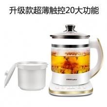 养生壶玻璃加厚分体保温电煎药壶全自动花茶壶隔水炖正品