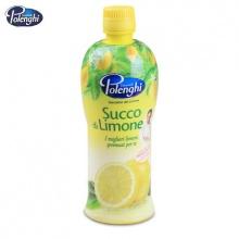 意大利进口柠檬汁 宝蓝吉柠檬汁烘培原料 100%浓缩纯柠檬汁 500ml