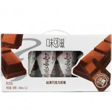 伊利 味可滋(巧克力)奶昔乳饮品240ml*12盒